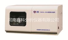 XKDL-5000微機定硫儀_煤質分析儀器
