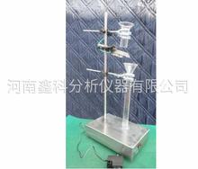 XKZT-1活性炭裝填密度測定裝置
