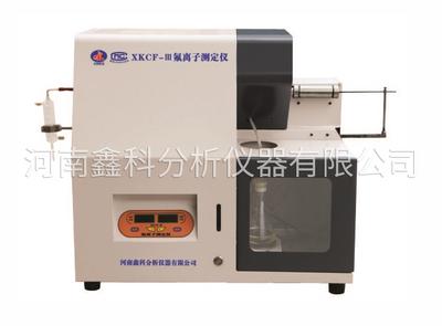 XKCF-Ⅱ/Ⅲ 氟離子測定儀