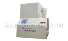 XKDN-1 半微量蒸汽定氮儀